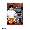 Martial Arts Design P