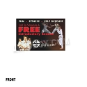 "Guest Pass Martial Arts 3 (4.25""w x 2.75""h), We'll Add Your Logo at NO COST"